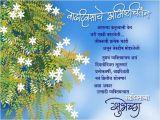 Happy Birthday Mother Quotes In Marathi Get some Special Happy Birthday In Marathi Share This