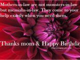 Happy Birthday Mother Quotes In Marathi Happy Birthday Mother In Law Quotes Quotesgram