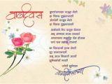 Happy Birthday Mother Quotes In Marathi Happy Birthday Poems In Marathi Happy Birthday
