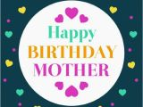 Happy Birthday Mum Quotes Uk 101 Happy Birthday Mom Quotes and Wishes with Images