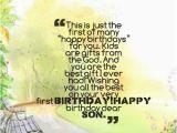 Happy Birthday My First Born son Quotes Happy Birthday to My First Born son Wishesgreeting