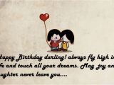 Happy Birthday My Love Quotes for Him Love Quotes for My Birthday Boy Best Wishes