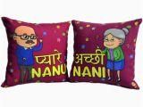 Happy Birthday Nani Quotes Nana Nani Cushions Set Grandparents Gifts Rs 1100