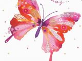 Happy Birthday Nani Quotes Niece Mary Loves butterflies Pinteres