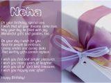 Happy Birthday Neha Quotes Birthday Poems for Neha