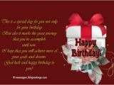 Happy Birthday On Christmas Day Cards Inspirational Birthday Messages 365greetings Com