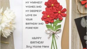 Happy Birthday Online Cards with Name Best Happy Birthday Cards with Name and Photo