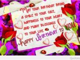 Happy Birthday Pics with Quotes Hd Happy Birthday Quotes Images Happy Birthday Wallpapers
