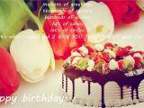 Happy Birthday Pooja Quotes Happy Birthday Images Pixelstalk Net