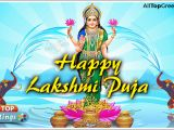 Happy Birthday Pooja Quotes Happy Lakshmi Pooja Wishes Quotes Greetings Hd Wallpapers