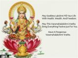 Happy Birthday Pooja Quotes Varamahalakshmi Festival Picture Greetings Photos Images