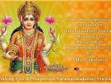 Happy Birthday Pooja Quotes Varamahalakshmi Vratha Sms Wishes Mazhavils Witty Quotes