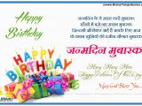 Happy Birthday Quote for Friend In Hindi Lover Birthday Quotes In Hindi Birthday Cookies Cake