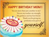 Happy Birthday Quote for Mom Happy Birthday Mom Quotes Quotes and Sayings