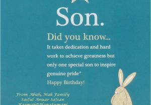 Happy Birthday Quote for My son Happy 14th Birthday son Quotes Quotesgram