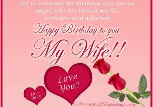 Happy Birthday Quote to Wife 38 Wonderful Wife Birthday Wishes Greetings Cards