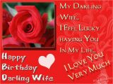 Happy Birthday Quote to Wife Birthday Quotes for Wife Quotesgram