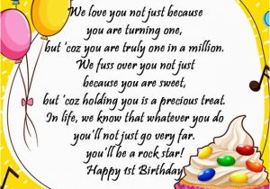 Happy Birthday Quotes For 1 Year Old Boy 1st Wishes First And Messages