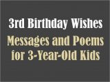 Happy Birthday Quotes for 3 Year Old son Birthday Boy Turning 3 Quotes Quotesgram