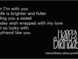 Happy Birthday Quotes for A Boyfriend Birthday Quotes for Boyfriend Quotesgram