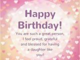 Happy Birthday Quotes for A Guy You Like Happy Birthday My Sweet Daughter Happy Birthday and