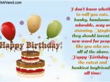 Happy Birthday Quotes for A Guy You Like Sexy Birthday Quotes for Boyfriend Quotesgram