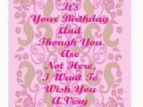 Happy Birthday Quotes for A Mother who Has Passed Away Birthday Quotes for Mom who Died Quotesgram