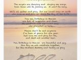 Happy Birthday Quotes for A Passed Loved One 72 Beautiful Happy Birthday In Heaven Wishes My Happy