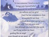 Happy Birthday Quotes for A Passed Loved One In Loving Memory On Your First Anniversary In Heaven 1 30