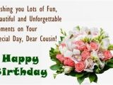Happy Birthday Quotes for A Special Cousin Happy Birthday Cousin Meme Birthday Cuz Images and Pics