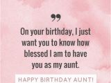 Happy Birthday Quotes for An Aunt Happy Birthday Aunt 35 Lovely Birthday Wishes that You