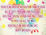 Happy Birthday Quotes for Best Person Romantic Birthday Wishes Express Your Feelings to the One