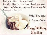 Happy Birthday Quotes for Brother In English Best Cute Happy Birthday Messages Cards Wallpapers
