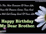 Happy Birthday Quotes for Brother In English Happy Birthday Quotes for Brother In English Image Quotes