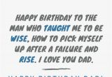 Happy Birthday Quotes for Daddy Happy Birthday Dad 40 Quotes to Wish Your Dad the Best