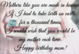 Happy Birthday Quotes for Daughter From A Mother Happy Birthday Mom Quotes From Daughter In Hindi Image