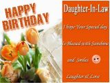 Happy Birthday Quotes for Daughter In Hindi Birthday Quotes for Daughter In Law In Hindi Image Quotes