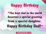 Happy Birthday Quotes for Daughter In Hindi Download Free Birthday Wishes for Dad From Kids the