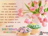 Happy Birthday Quotes for Deceased Friend Happy Birthday Quotes for Deceased Sister Quotesgram