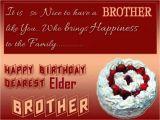 Happy Birthday Quotes for Elder Brother 40 Awesome Birthday Greetings for Elder Brother Best