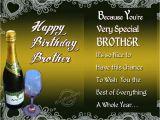 Happy Birthday Quotes for Elder Brother Birthday Wishes Elder Brother Birthday Wishes
