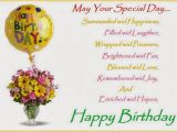 Happy Birthday Quotes for Family Members Birthday Quotes for Family Members Quotesgram