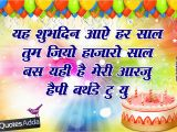 Happy Birthday Quotes for Friend Funny In Hindi Happy Birthday Quotes In Hindi Quotesgram
