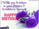 Happy Birthday Quotes for Friend In English Best Birthday Wishes Cards for Dearest Friends Jnana