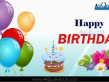 Happy Birthday Quotes for Friend In English Happy Birthday Images Best Birthday Wishes English Quotes