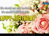 Happy Birthday Quotes for Friend In English Happy Birthday Quotes Wishes Pictures Best Birthday