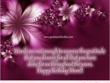 Happy Birthday Quotes for Friends Mom Happy Mother 39 S Day Wishes Messages and Sms Ideas