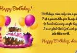 Happy Birthday Quotes for Him 35 Inspirational Birthday Quotes Images Insbright