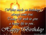 Happy Birthday Quotes for Him Romantic Birthday Quotes for Couples Love Quotesgram