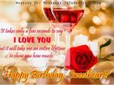 Happy Birthday Quotes for Husband In English Happy Birthday Wishes for Girlfriend In English Wishing